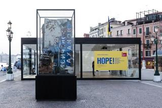 Biennale 2015 320px